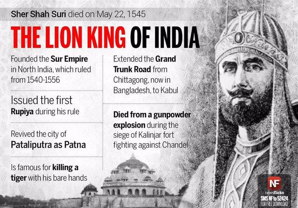 ہند کی بڑی تواریخ شیر شاہ سوری پر فخر کرتی ہیں اور ان کی تعریف کرتی ہیں۔