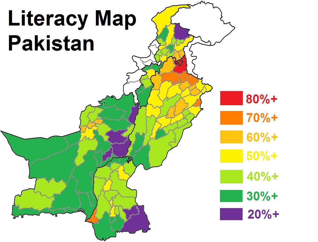ہمارا اہم قومی مسئلہ خواندگی کا ہدف حاصل کرنا ہے، یعنی معمولی پڑھے لکھے افراد میں اضافہ، جبکہ شرح خواندگی میں ہم ایران، افغانستان، بھارت، بنگلہ دیش اور سری لنکا سے بھی پیچھے ہیں۔