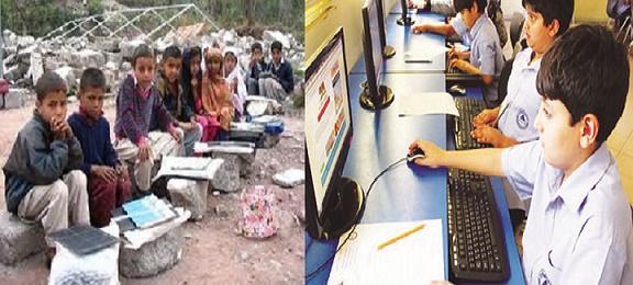 اس وقت ہمارے ملک میں تین قسم کا نظام تعلیم رائج ہے۔ ایک مدرسوں کا نظام تعلیم، دوسرا پرائیوٹ اسکولوں کا اور تیسرا سرکاری اسکولوں کا تعلیم کا نظام۔ یہ تینوں مختلف تعلیمی نظام مختلف قسم کی ذہنیت کے حامل افراد تیار کرتے ہیں۔ آسان الفاظ میں یہ ہمارے معاشرے میں تین طبقات پیدا کرتے ہیں اور جب یہ لوگ تعلیمی اداروں سے فارغ ہوکر عملی زندگی میں حصہ لیتے ہیں، تو ان تینوں طبقات کے فکر و عمل میں زمین و آسمان کا فرق پایا جاتا ہے۔
