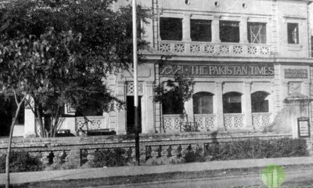 پاکستان ٹائمز بارے چشم کشا حقائق
