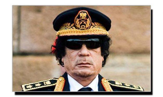 بیس اکتوبر، معمر قذافی کا یومِ وفات