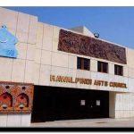راولپنڈی آرٹس کونسل میں اک شام